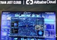 [CES2018]알리바바·바이두, AI 플랫폼 각 공개…글로벌 생태계 구축 의욕