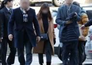 '햄버거병 의심 패티' 납품업체 직원들 구속영장심사