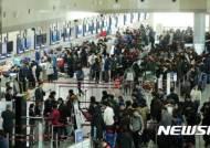 김해공항 슬롯 1.5회 증대, 영남권 하늘길 넓어진다