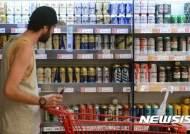 """스리랑카 """"여성의 술 구매금지는 차별""""…60여년만에 법개정"""