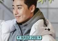 LF 질스튜어트스포츠, tvN 간판예능 '윤식당2' 제작지원