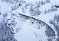 스위스 체르마트 폭설사태