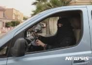 사우디에 여성 전용 자동차 전시장 개관