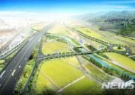 구미시, 사통팔달 광역도로망 구축사업 '시동'