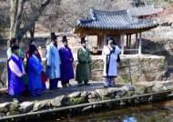 '전라도 방문의 해' 기념 '남도여행 상품' 일본서 큰 인기
