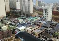 부산시, '친환경에너지 마을' 4곳 태양광발전시설 조성