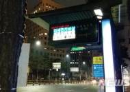 [스케치]미세먼지저감조치 첫 발령 출근길…대중교통 무료엔 '반색' 효과는 '글쎄'