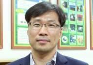 [대학소식]하유신 경북대 교수, 농림축산식품부 장관상 등