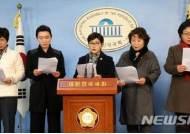 국민의당 여성당원 '중도개혁통합을 지지한다'