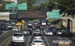 하와이 비상관리국, 미사일 오경보로 살해위협 받아