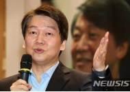 """[종합]안철수 """"국민-바른 통합, 통일 앞당기는 동서화합"""""""