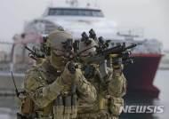 해군 특수부대 평창올림픽 대테러 대응 훈련