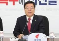 """김광림 의원 """"남북 단일팀 구성은 또 다른 정치쇼"""""""