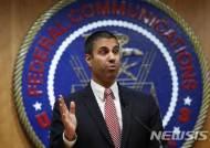 美 21개주 등 FCC 망중립성 폐지 무효화 소송 제기