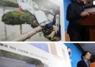 붕괴된 평택국제대교 안전진단 뒤 3월 재착공