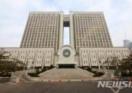 '대선후보 행사에 탈북자 동원' 단체대표, 2심도 벌금형