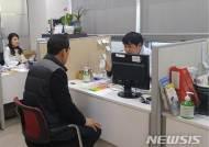 '금연성공률 30%' 금천구 금연펀드 참가자 모집