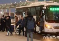 무료순환버스에서 내리는 제2여객터미널 탑승객들
