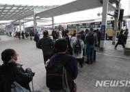 셔틀버스 기다리는 외국인 여행객들