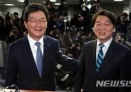 """국민의당 """"민주당, 중도통합 두렵나…반대파 지지세력인가"""""""