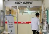 '신생아 사망' 주사제 준비 간호사들 피의자 소환조사 중