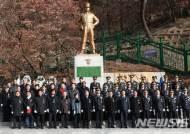 """'김신조 사건' 순직 경찰 50주기 추모…""""희생정신 간직"""""""