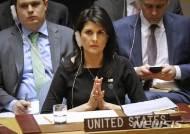 """헤일리 """"북한·이란·시리아, 대량파괴 무기로 세계 위협"""""""
