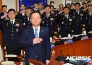 """김부겸 장관 """"일반·수사경찰 분리, 자치경찰제 확대 도입"""""""