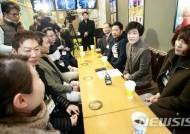 김영주 장관, 프랜차이즈 본사 가맹점주 간 상생협력 당부