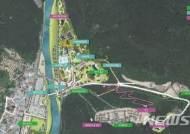 '문경 에코랄라' 민간 수탁업체 공모…향후 5년간 운영