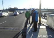 서울시, 설연휴 전까지 도로시설물 전수 안전점검