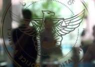 경찰, 익명 투서·풍문 근거로 감찰 안 한다