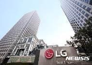 [종합]LG디스플레이, 4Q 실적 저조…'LCD 패널↓·원화강세'에 타격