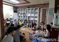 영등포구 지역특성화 평생학습과정 공모