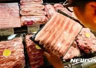 작년 '원산지 꼼수' 단골 품목은?…돼지고기·배추김치