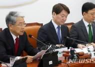 김동철 원내대표, 여당 규제 프리존법 등 통과에 협조해야