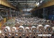 철강업계, 후판·냉연 가격인상 예고…조선·車업계 '긴장'