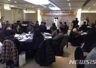 부산관광공사, 수도권 여행사 대상 '부산관광·MICE 마케팅 계획' 발표