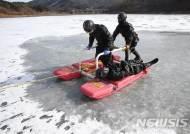 충남소방, 겨울철 수난사고 구조 훈련 실시