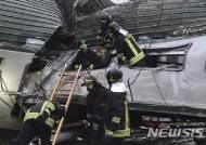 이탈리아 밀라노서 열차 탈선사고...2명 사망 10명 중상