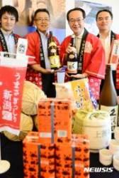 """""""일본쌀이 최고""""…일 정부,中서 자국산 쌀 대대적 홍보"""