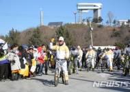 올림픽 자전거 스페셜 봉송...동해 최북단 통일전망대서 출발