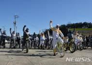 고성 통일전망대를 달리는 올림픽 성화