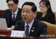 """""""일자리 의지 있나"""" 대통령 불호령…교육부 사회장관회의 주요안건 변경 구설수"""