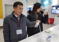 최성욱 차장, 평창동계올림픽 ICT 체험관 방문