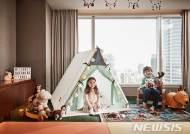 '부모 마음 훔치자'…특급호텔, 키즈 고객 대상 서비스 확대