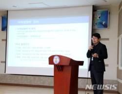 군산 지역경제교류회 '경제 활성화 방안 모색' 워크숍