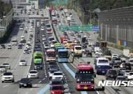 설 연휴 기간, 전국 고속도로 통행료 면제