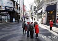 """""""평창올림픽 눈앞에도 중국 관광객 한국 방문 부진"""" SCMP"""
