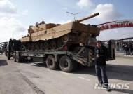 터키군, 아프린 전략적 요충지 탈환…YPG 상대 공세 강화